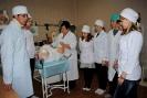 Кабінет акшерства і гінекології