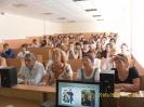Студентська конференція