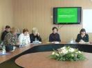 Науково-методичний семінар на базі ХДУ