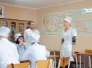 День регіону - Бериславський МК